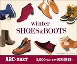 winter SHOES&BOOTS 5,000円以上fで送料無料!