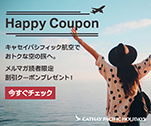Happy Coupon