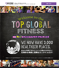 TOP GLOBAL FITNESS
